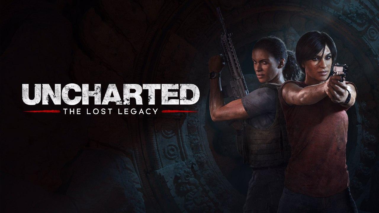 Анонсирована Uncharted: Lost [PSX 2016]