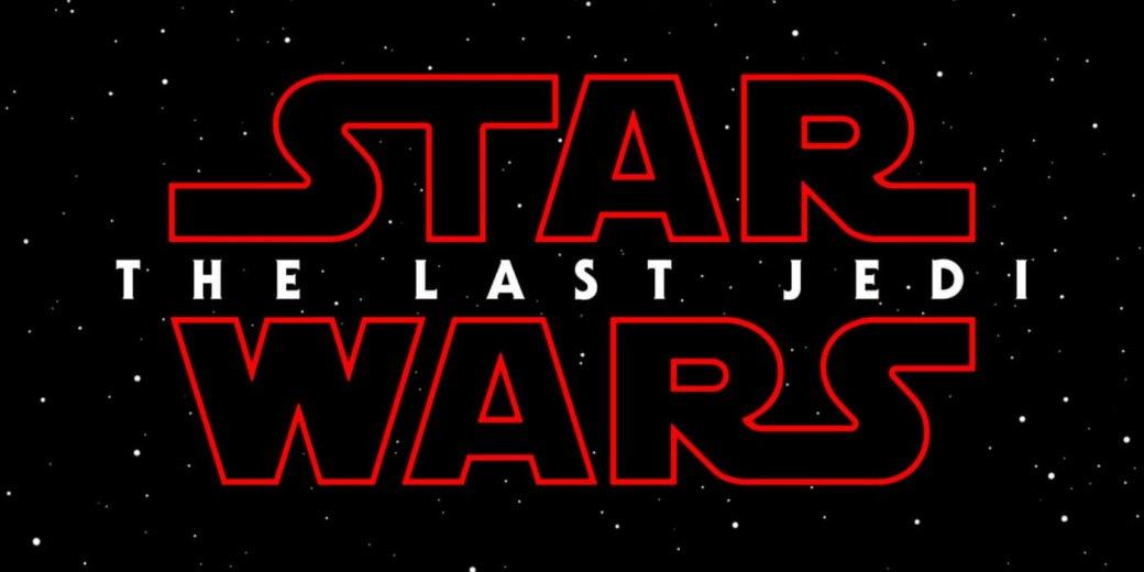 Первый отзыв о «Звездных войнах: Последний джедай»