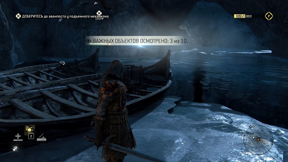 Обзор For Honor 2
