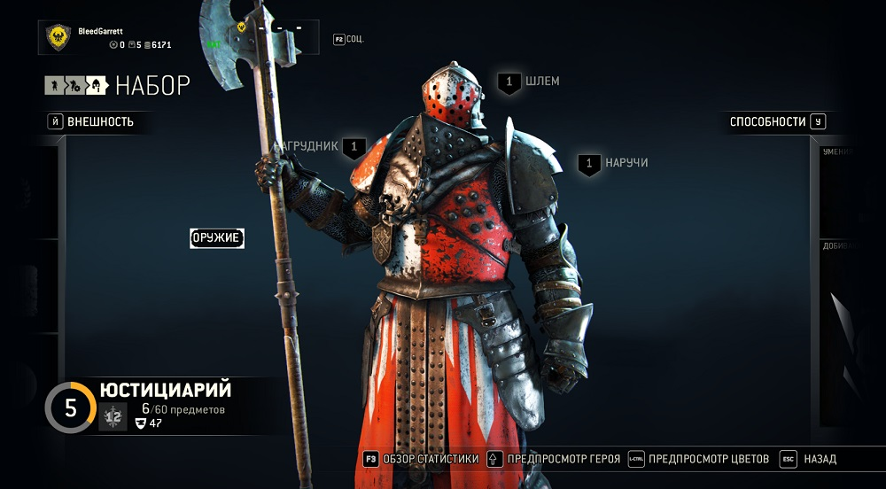 Обзор For Honor 3