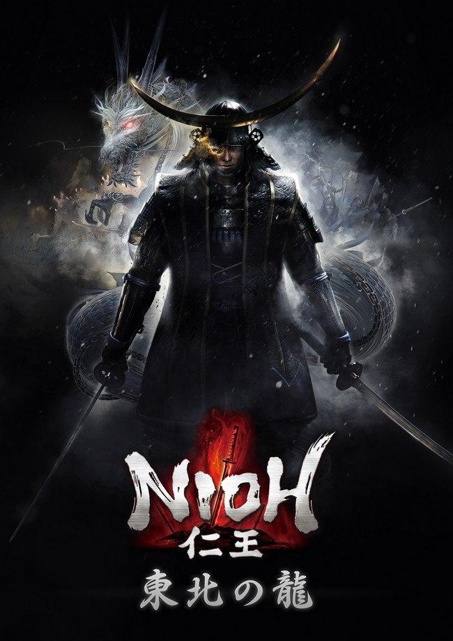 Некоторые дополнения для Nioh будут беспплатными