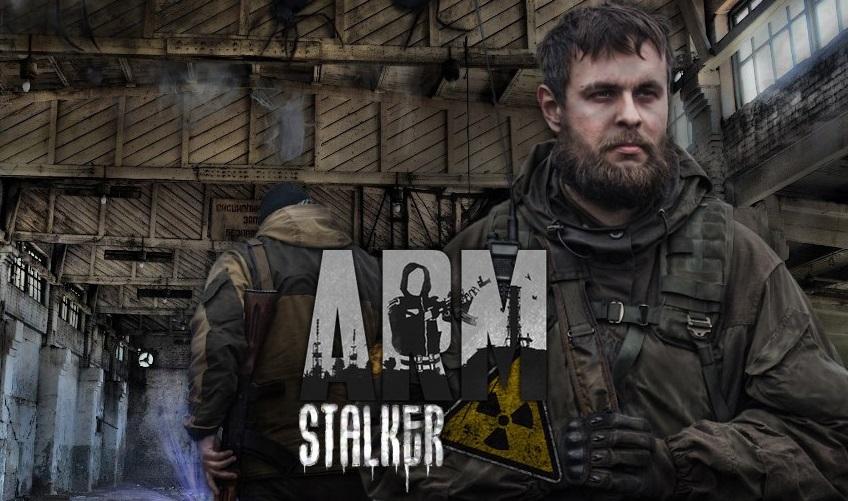 История-обзор проекта ArmStalker 1