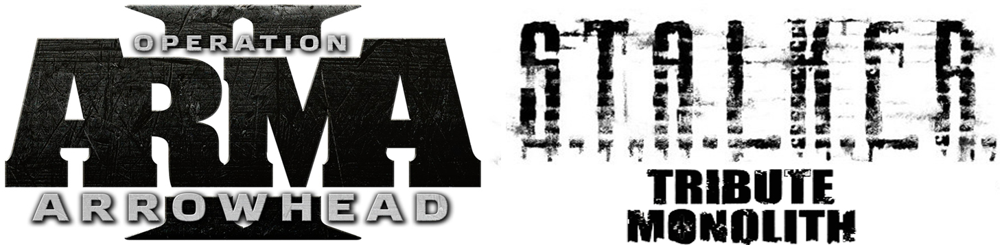 История-обзор проекта ArmStalker 4