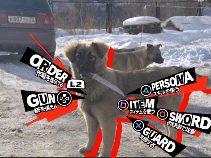 Игроки смеются над интерфейсом Persona 5, сделав из него мем