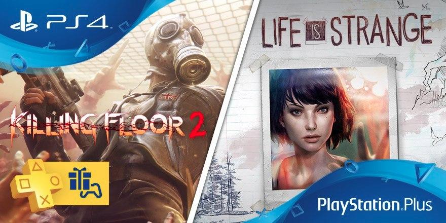 Слух: какие игры предложит PlayStation Plus в июне