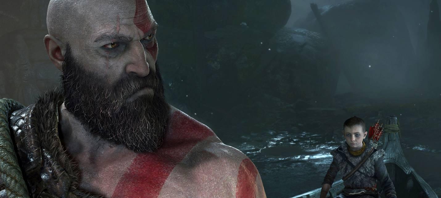 Вы будете гордиться Атреем к финалу God of War (2018) для PS4