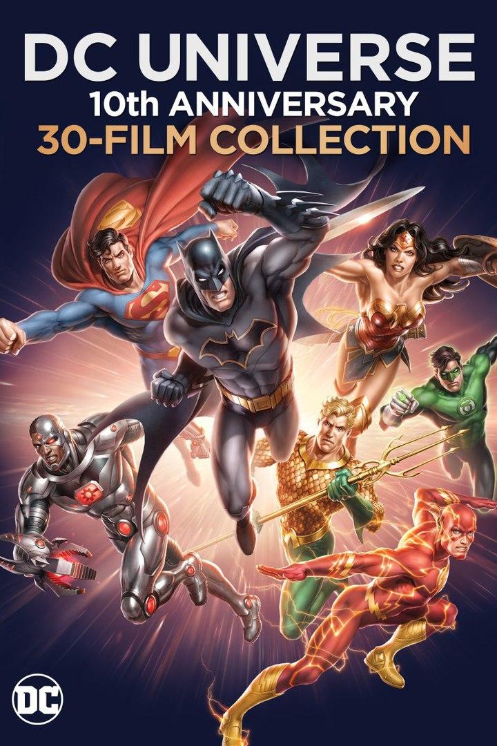 Дата выхода сборника из анимационных фильмов DC Universe Original Movies: 10th Anniversary Collection