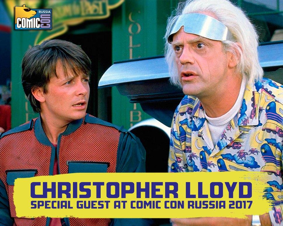 Кто приедет на Comic Con Russia 2017: актеры и знаменитости