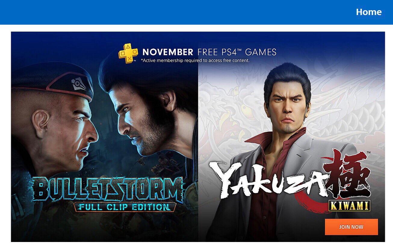 Игры PS Plus в ноябре для PS4