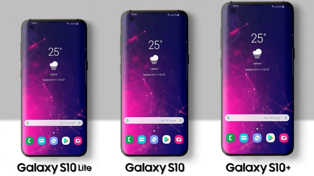 Утекли дата выхода и цены Samsung Galaxy S10