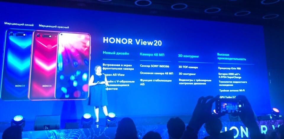 Honor View 20. Впечатления, цена и дата выхода в России