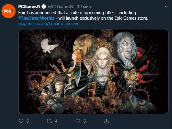 The Outer Worlds тоже не выйдет в Steam