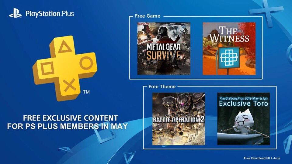 Раскрыты бесплатные игры PS Plus в мае для Азии