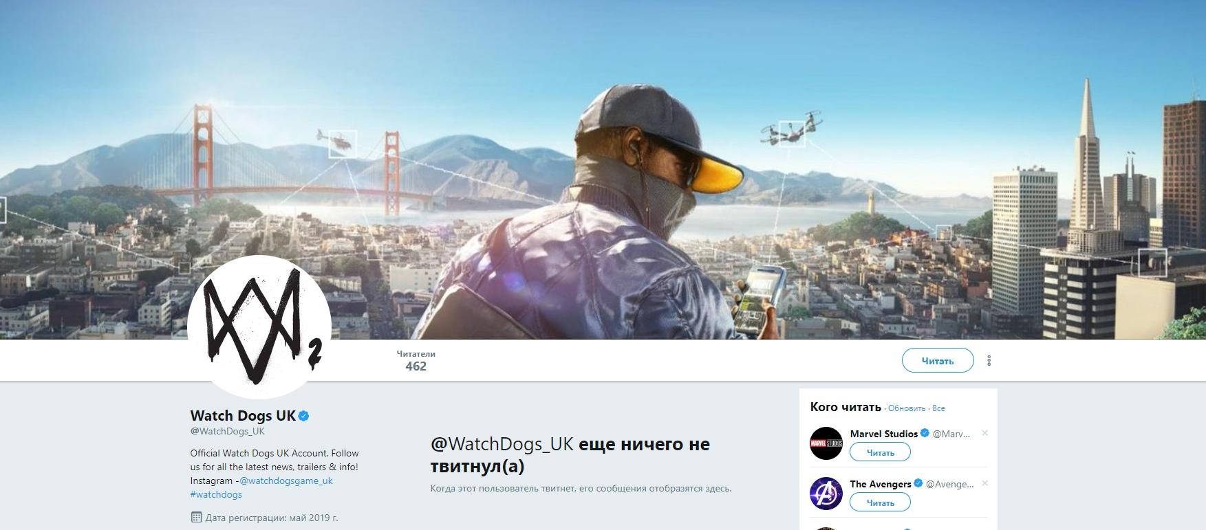 Анонс Watch Dogs 3 состоится в мае. Игра выйдет в ноябре