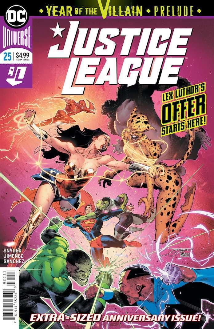 DC раскрыли новый логотип Лиги справедливости