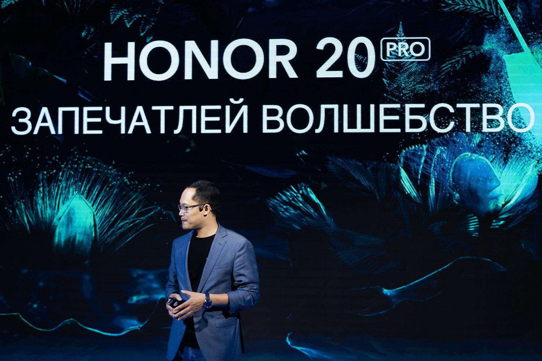 Honor 20 Pro. Впечатления, цена и дата выхода в России