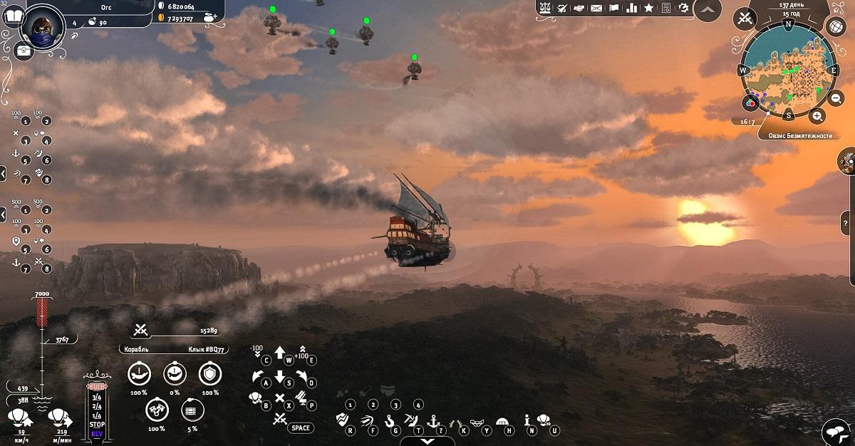 Aima Wars: Steampunk & Orcs уже вышла в Steam