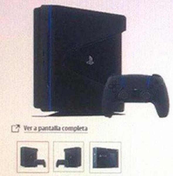 Утечка. Так выглядит настоящий дизайн PS5