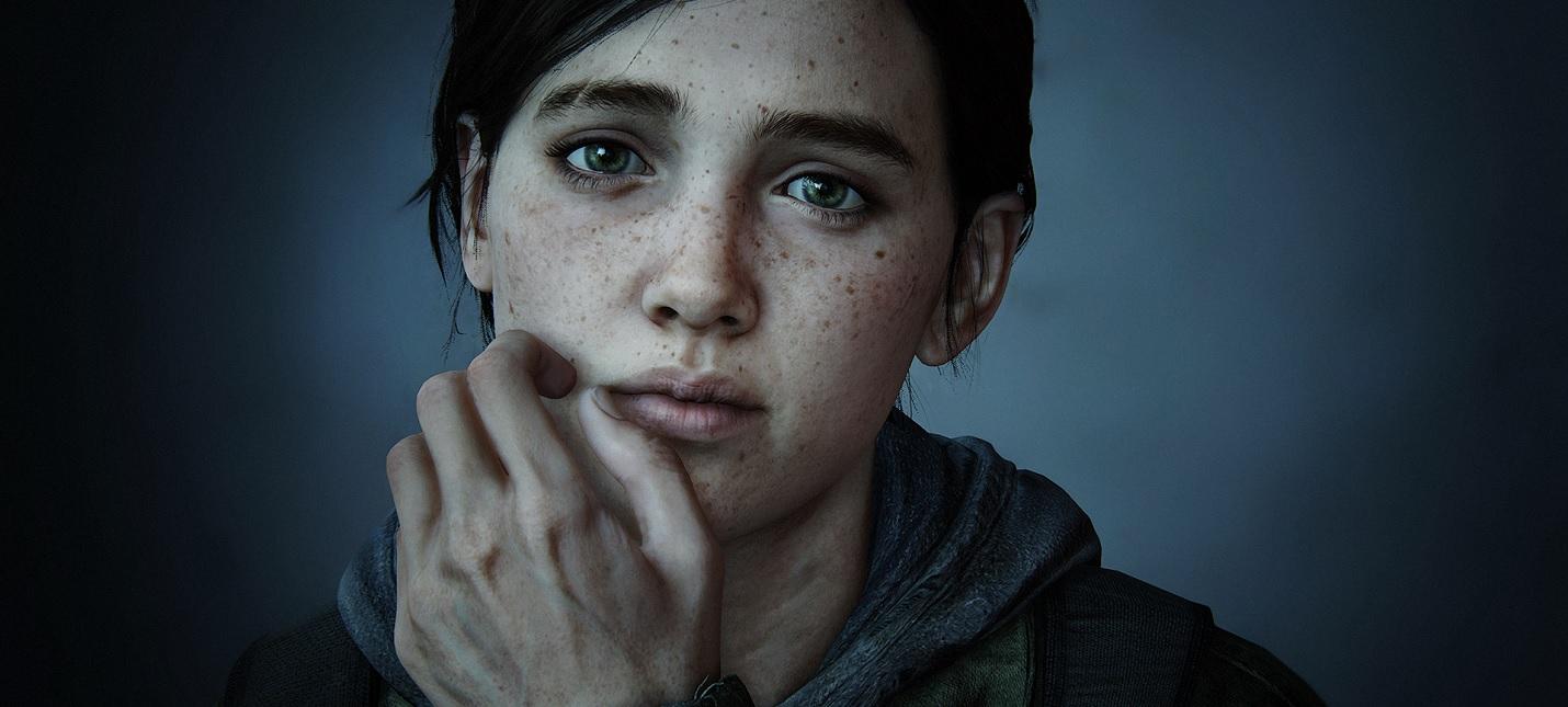 Раскрыт изначальный сюжет The Last of Us 2: девушка Джоэла и смерть Эбби