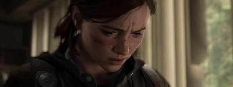 Отзывы игроков после прохождения The Last of Us 2