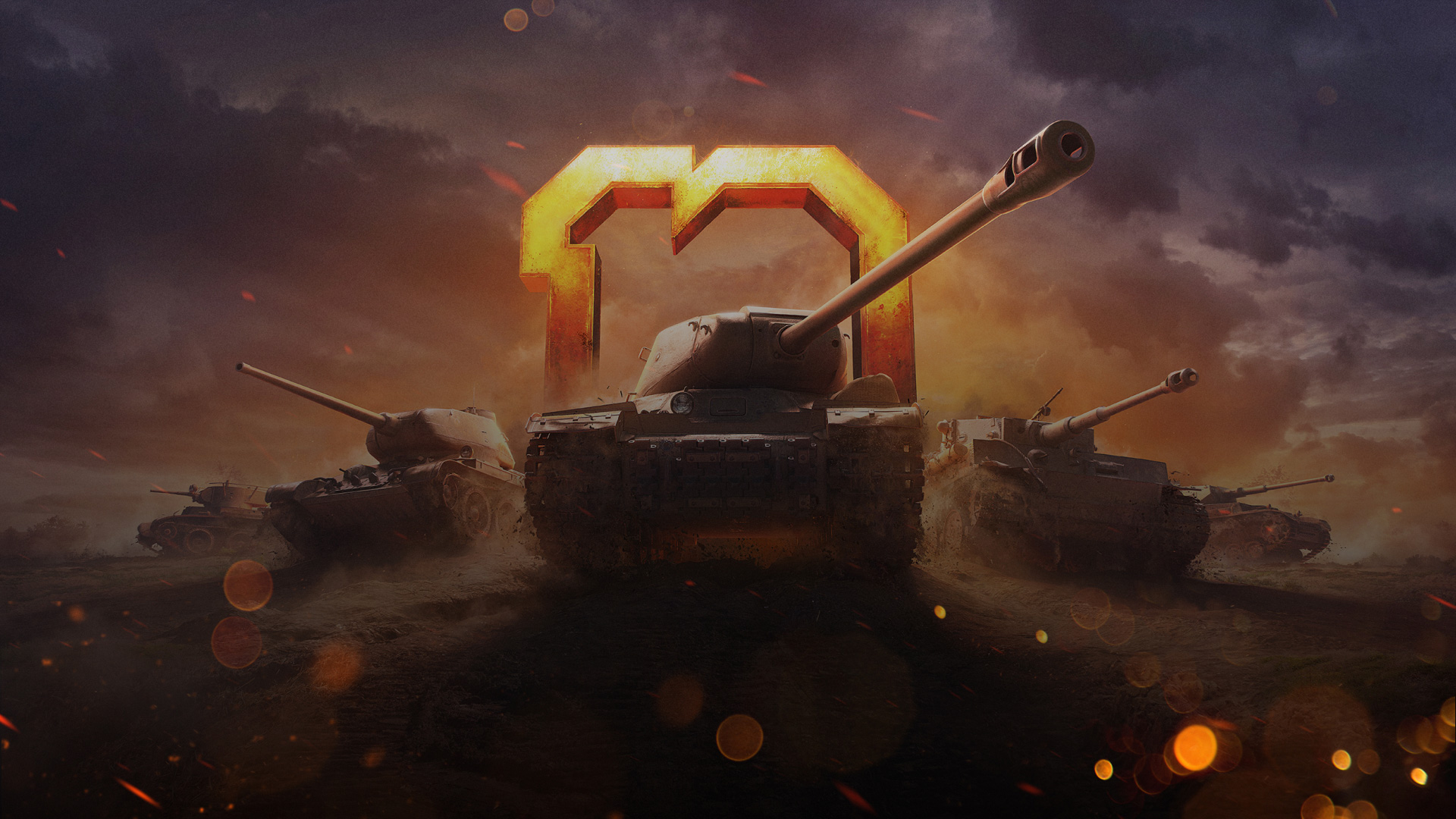 Получи бонус-код за вопрос о 10-летии World of Tanks
