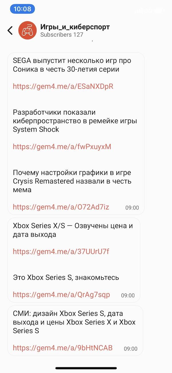 Чем хорош Gem4me. Мессенджер с моментальным переводом сообщений