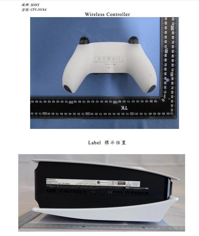 Первые реальные фото PS5