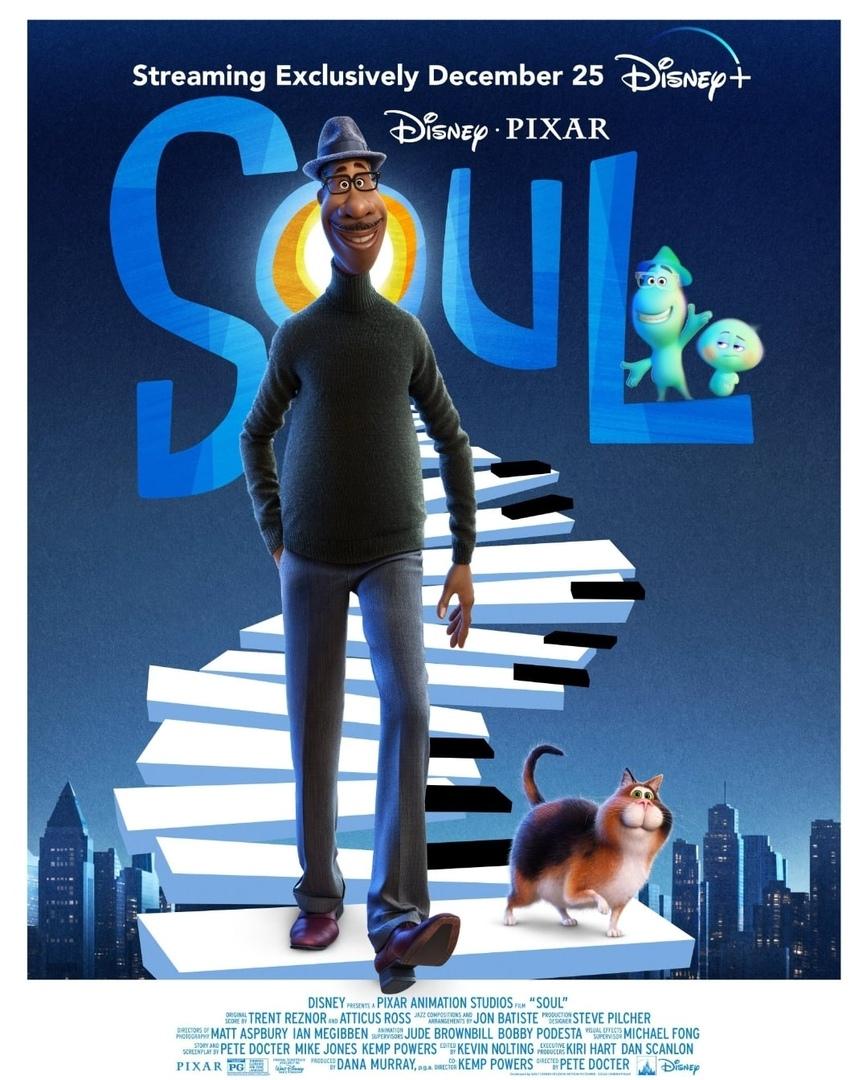 Мультфильм «Душа» выйдет сразу онлайн