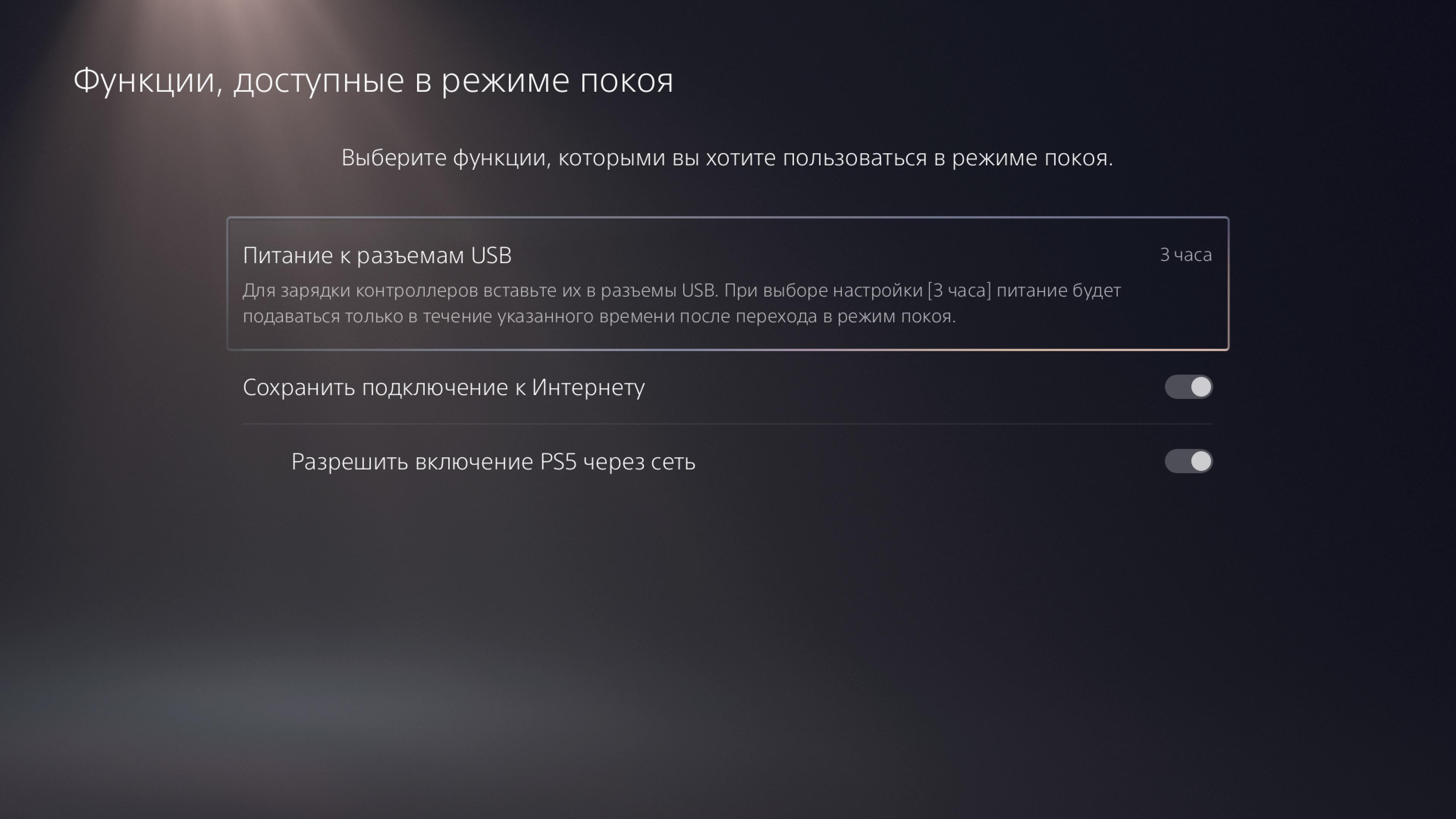 Что нужно знать, переходя с PS4 на PS5 - первые впечатления от использования