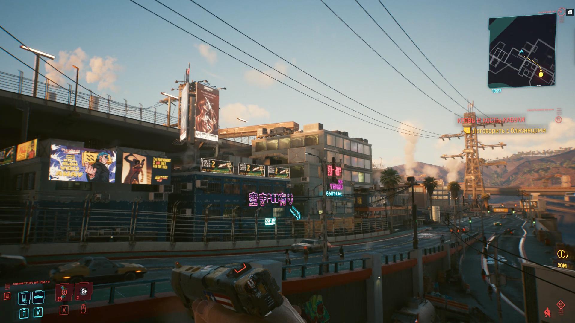 Cyberpunk 2077 в GeForce Now. Топовый игровой ПК больше не нужен?