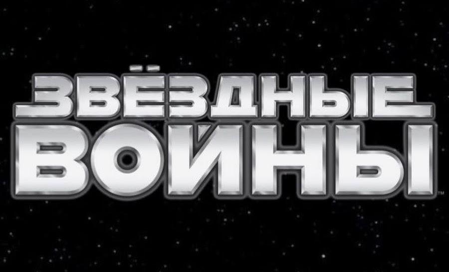 Инсайдер: Эмбер Херд может сыграть в новых «Звездных войнах»