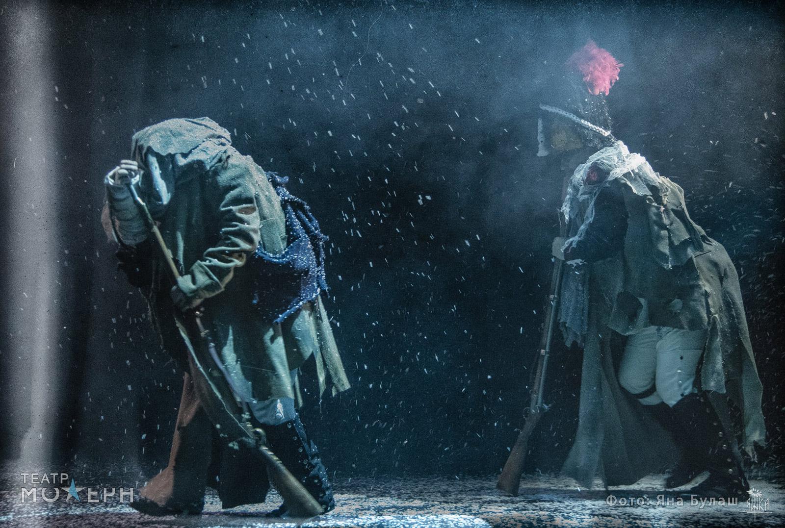 Рецензия на спектакль «Война и мир». Не краткий пересказ от театра «Модерн»