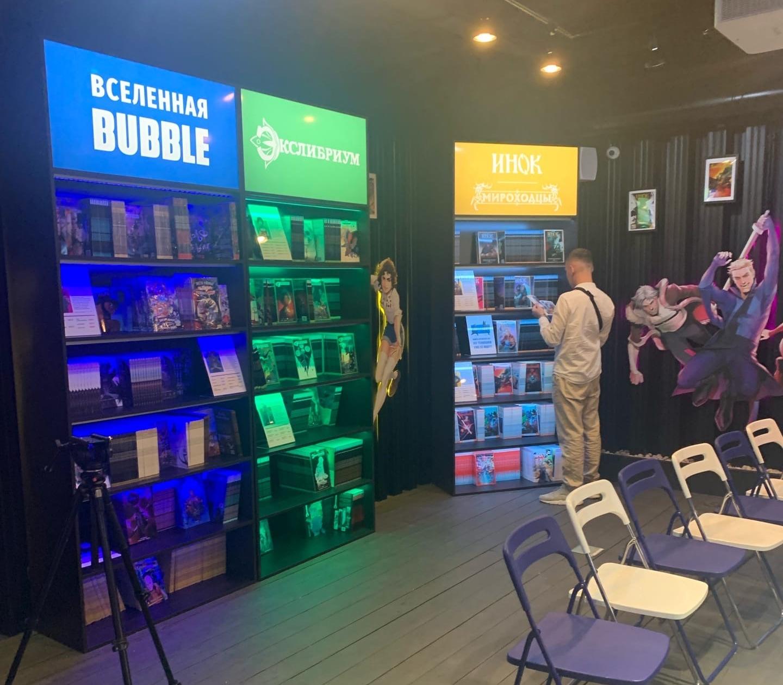 Открытие магазина BUBBLE в Москве и тизер сиквела «Майора Грома: Чумной доктор»