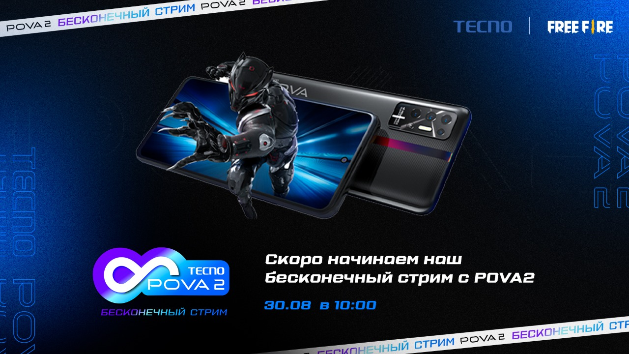 Блогеры сразятся за 1 миллион рублей в битве против смартфона