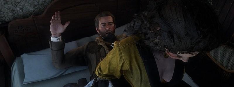 Автор Hot Coffee для Red Dead redemption 2 отказался удалять мод