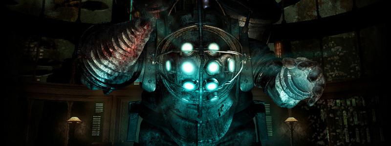 Новый Bioshock официально находится в разработке