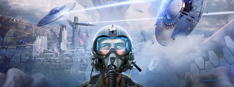 НЛО появились в War Thunder