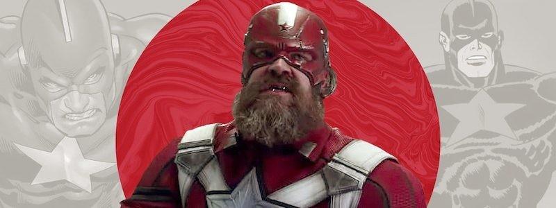 Первый взгляд на щит Красного стража в киновселенной Marvel