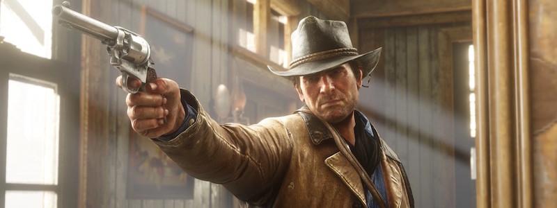 Все читы Red Dead Redemption 2. Как использовать?