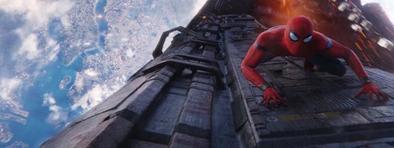 Дождались! Дата выхода трейлера «Человека-паука: Вдали от дома»