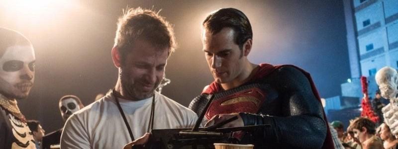 Супермен: Зак Снайдер поздарвил Генри Кавила с Днем рождения