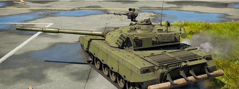 В War Thunder появились новые вертолеты и бронетехника
